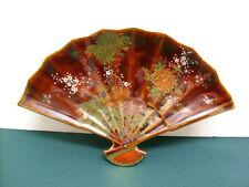 OMC Otagiri Mercantile Brown Fan Plate