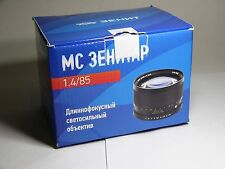 Zenitar-1C MC 1.4/85mm portrait lens for Canon EF EOS.BRAND NEW! (Helios 40 2 3)
