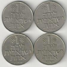 4 DIFFERENT 1 LIRA COINS from ISRAEL (1976, 1977, 1978 & 1979)