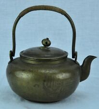 Chinese antique brass teapot with engraving and inscription. 3 ½  (BI#MK/180614)