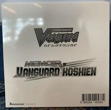 Cardfight!! Vanguard Collector's: Memoir of Vanguard Koshien Chara Expo 2019