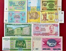 New ListingWorld Paper Money X 9 Pcs @ Unc # 4