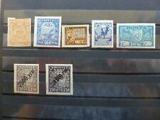 1918-1922 Russia $ Soviet Union mnh