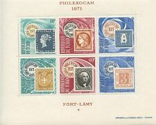 STAMP / TIMBRE / TCHAD / BLOC NEUF N° 6 ** PHILEXOCAM 1971