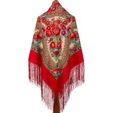 "AUTHENTIC PAVLOVO POSAD RUSSIAN SHAWL DENSE 100% WOOL CAPE 58"" HAT SCARF 148 cm"