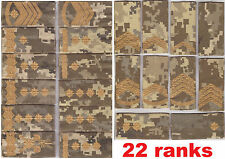 UKRAINE, Slip-on Epaulettes COMPLETE set, Ukrainian Army 22 Ranks Shoulder strap