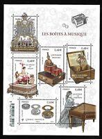 Bloc Feuillet 2015 N°F4993 Timbres France Neufs Les Boîtes à Musique