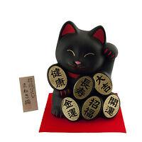 Hucha Gato Japonés 17.5CM Amuleto de la Suerte Maneki Neko Fabricado En ' Negro