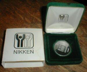 NEW Nikken #1421 Super Mini Magnet RAM Disc  EQL-FIR 1600G, In Original Box