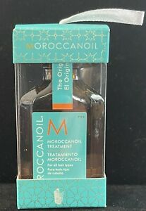 MOROCCANOIL MOROCCAN OIL Hair .85 oz Holiday Ornament Gift Box Conditioner