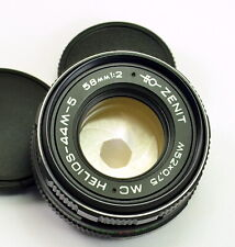 HELIOS Lens 44M-5 58mm Vintage USSR with adapters for Canon Nikon Sony Fuji