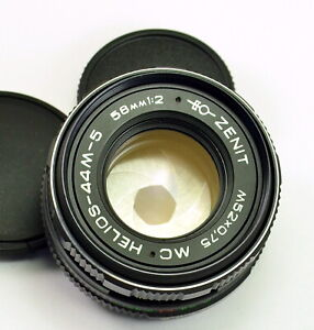 Helios 44M 58mm F2 Russian Vintage Lens for Olympus 43
