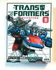 Transformers Collection #5 Smokescreen Takara Reissue 2002