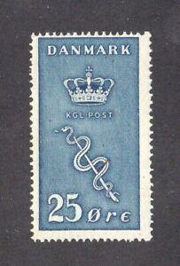 Denmark stamp #B5, MLHOG, VVF, Semi Postal, BOB, SCV $38.50