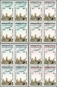 Definitives: Temples of Angkor -BLOCK OF 4 CANCELLED G(I)-