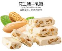Chinese Peanut MILK NOUGAT CANDY Snacks 500g 牛轧糖