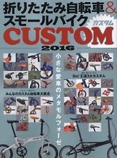 Folding Bicycle & Small Bicycle Custom Book 2016 Japanese