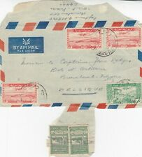 Timbres  courrier syrie syrienne aviation