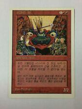 Goblin King Korean Asian MTG 5th Edition NM
