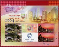 Hongkong 2004 Block 125 My Stamp Expo Roll Brücke Architektur incl. Folder MNH