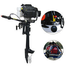 4HP 4-stroke Outboard Motor Tiller Boat Motor Shaft Engine Boat Engine 2.8kW