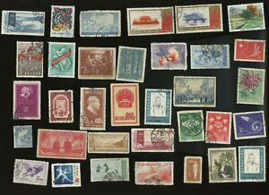 PR China 1950-60's used stamps w/defects