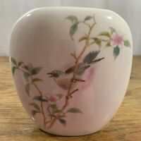 "Japanese Vase  Yamaji 6"" Singing Bird Gold Trim Porcelain Flowers Bird on Branch"