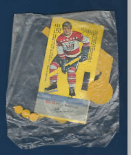 PETE MAHOVLICH 1970-71 POST SHOOTERS RED  SEALED NO 10  32174
