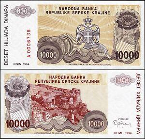 Croatia 10000 10,000 Dinara 1994, UNC, P-R31, Prefix A 000****
