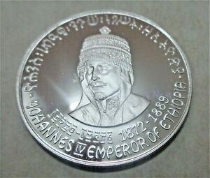 1972 ETHIOPIA**EMPEROR: YOHANNES IV***5 BIRR**UNCIRCULATED PROOF SILVER COIN***