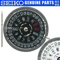 Details about  /Seiko Stem 351117