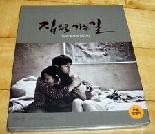 WAY BACK HOME (Blu-ray) Jeon Do Yeon / CJ E&M No 37 / English Subtitle/ Region A