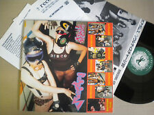BOREDOMS SOUL DISCHARGE  SHIMMY DISC 035 LP + INNER SLEEVE + INFO