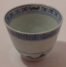 Tea Cup 120cc Ceramic Rice Pattern Guaranteed quality 1607