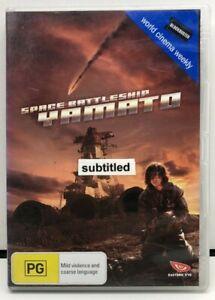 Space Battleship - YAMATO - DVD - AusPost with Tracking