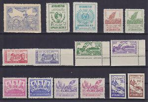 AFGANISTAN 1950/1956, 7 COMPLETE SETS, MLH/MNH