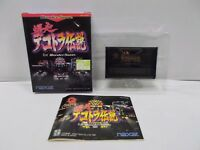 WS -- Bakusou Dekotora Densetsu -- Boxed. Can Backup! WonderSwan, JAPAN. 27931