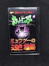 Pokemon 1998 Japanese Movies Phone Card