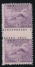 USA 1935 CENTURY OF PROGRESS FEDERAL BUILDING GUTTER PAIR MNG