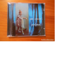 CD MAD SEASON - MATCHBOX TWENTY (ED)
