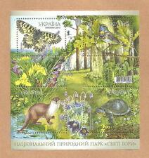 """Ukraine - Naturschutzgebiet """"Sviati Hory"""" postfrisch 2010 Mi.1129-1132 Bl. 85"""