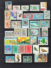 ALGERIA Stamp Lot #9: Scott #244 & Up, Mint & Used