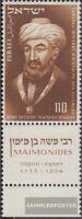Israel 88 mit Tab (kompl.Ausg.) postfrisch 1953 Geschichtswissenschaft