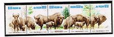 Poland Fauna Wild Animals Bisons stamps set 1981