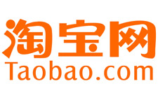 Help open china taobao seller store online marketplace / taobao selling service