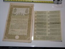 HUNGARY KINGDOM DEBT BOND stock certificate 1915 10,000 Kroner