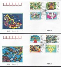 CHINA 2000-11 Century Alternating Millennium 世纪交替 千年更始—21世纪展望 stamp FDC