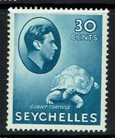 Seychelles SG# 142a - Chalk Paper - Mint Light Hinged - 090515