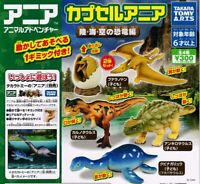 Capsule Ania Land / Sea / Air Dinosaurs All 4 types set Full Comp Gacha Toy 320y