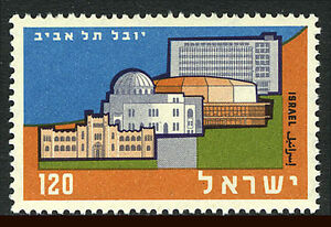 Israel 160, MNH. Tel Aviv, 50th anniv. Buildings, 1959
